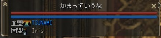 tsunami_flag.jpg