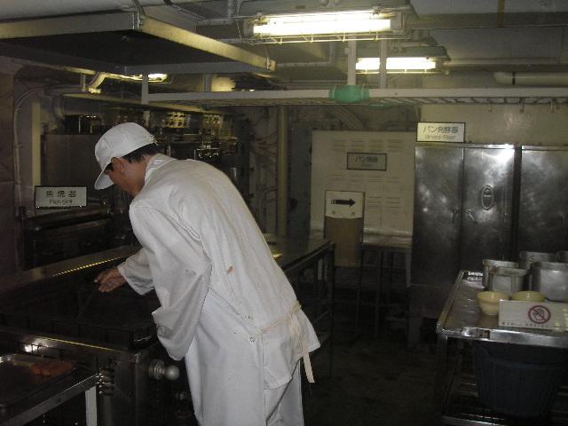 ふじ調理室