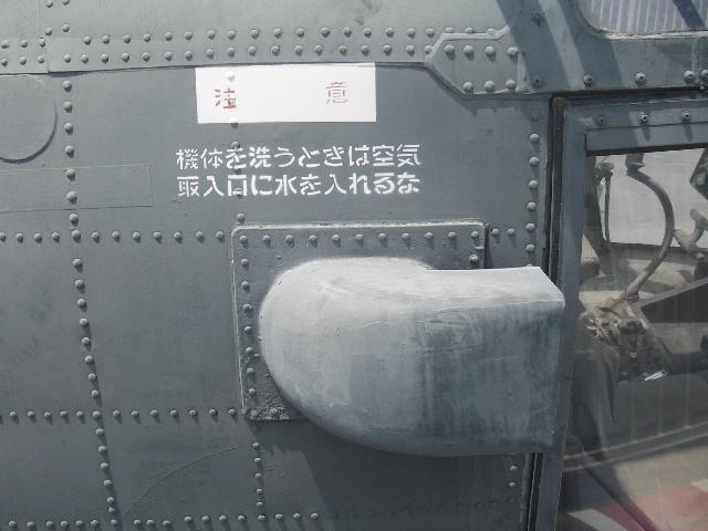 機体を洗うときは空気取入口に水を入れるな