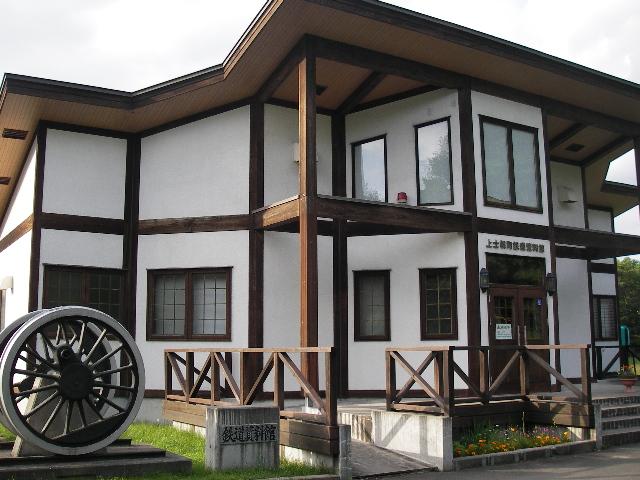 上士幌町鉄道資料館2009