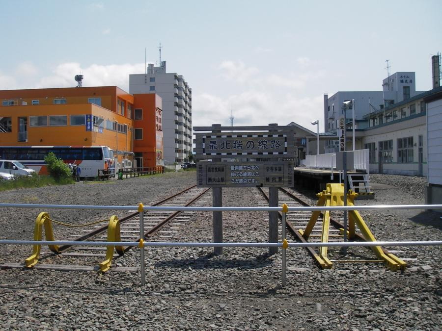 稚内駅2005最北端線路