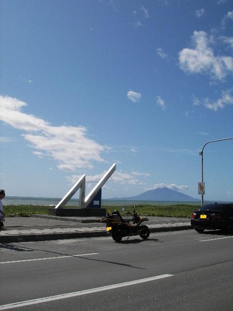 北緯45°2011