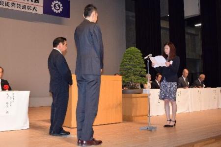 平成28年度作州津山商工会優良従業員表彰式・通常総代会