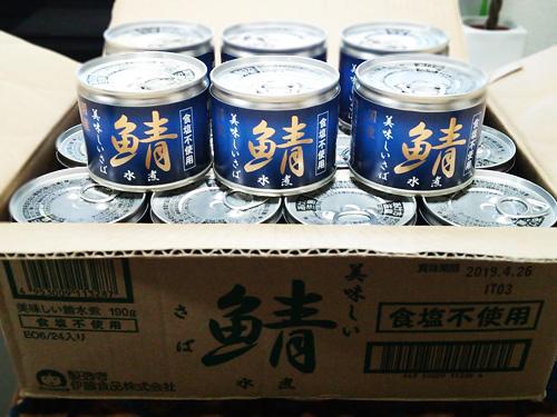 食塩不使用の鯖の水煮缶詰