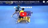 許昕VS李尚洙(準々決勝)アジアカップ2016