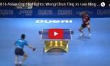 黃鎮廷VSガオニン(3位決定)アジアカップ2016