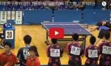 桐蔭学園(神奈川)vs日大豊山(東京)1回戦!インターハイ2016