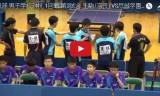 尽誠学園(香川)VS生駒(奈良)1回戦(3試合目)インターハイ2016