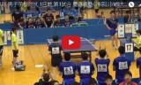 慶應義塾(神奈川)VS大阪桐蔭(大阪)1回戦!インターハイ2016