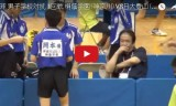 桐蔭学園(神奈川)vs日大豊山(東京)1回戦(2番)インターハイ2016