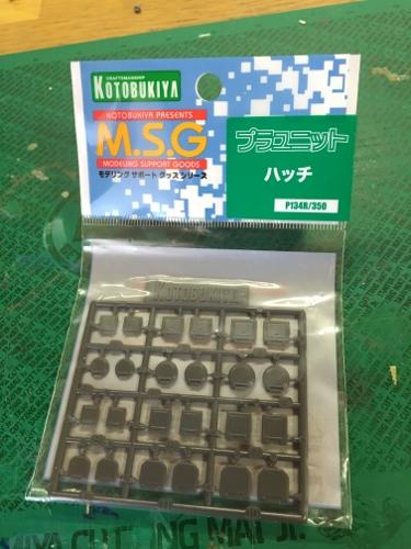 IMG_2015 (375x500)
