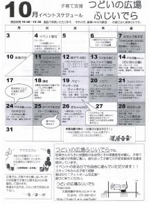 2016 10