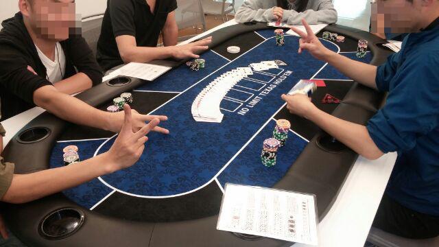 030_テキサスホールデム・ポーカー_加工