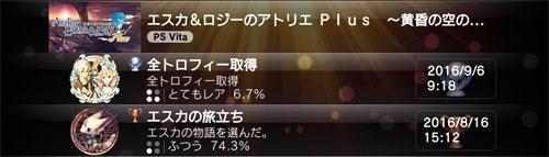 esuroji23.jpg