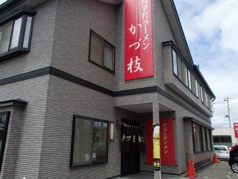 160614かづ枝食堂01