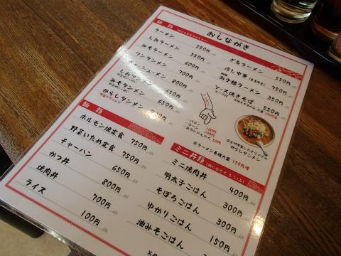 160614かづ枝食堂04