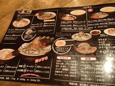 160615田島商店03