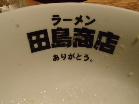 160615田島商店06