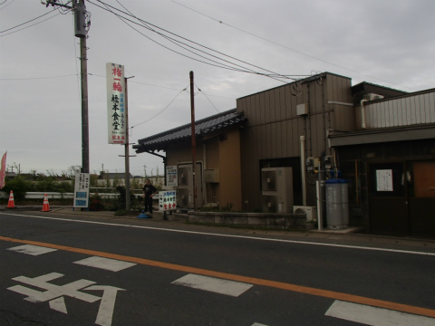 160811橋本食堂01
