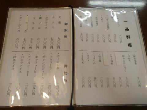 160811橋本食堂05