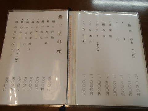 160811橋本食堂06