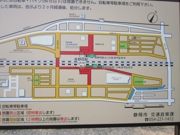 IMG_0001東静岡 (51)_ks