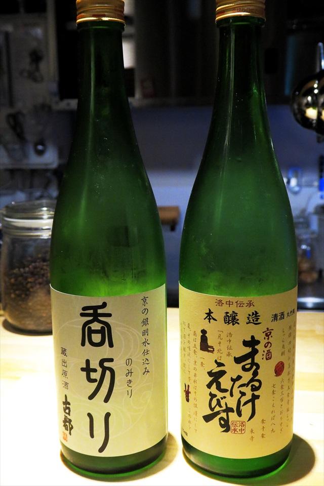160913-ICHI-YA-0024-S.jpg