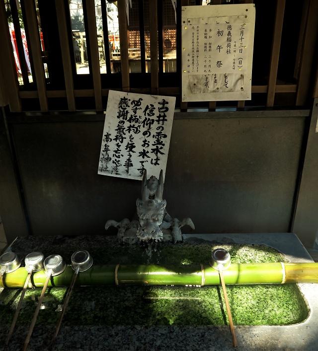 20160301-松月-004-S