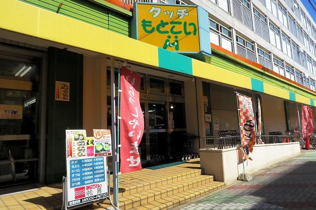 20160301-松月-006-S