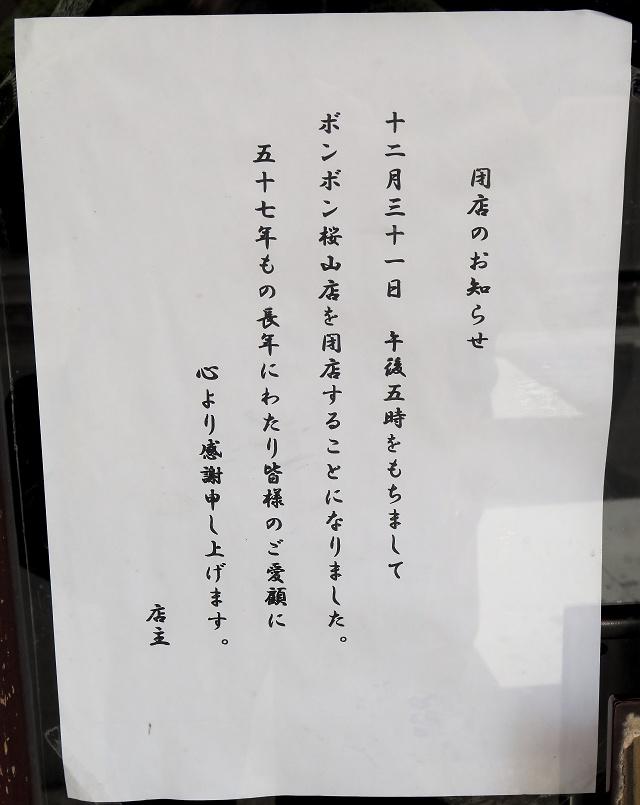 20160301-芳の家-006-S