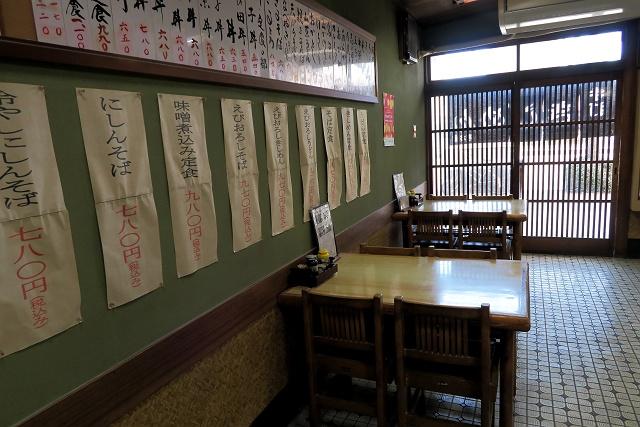20160301-芳の家-008-S