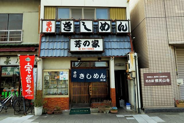 20160301-芳の家-019-S