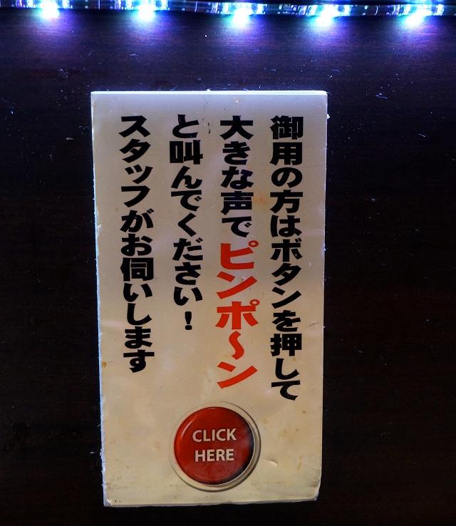 20160410-かき氷ドギャン-007-S