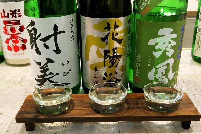 20160301-太門-004-S