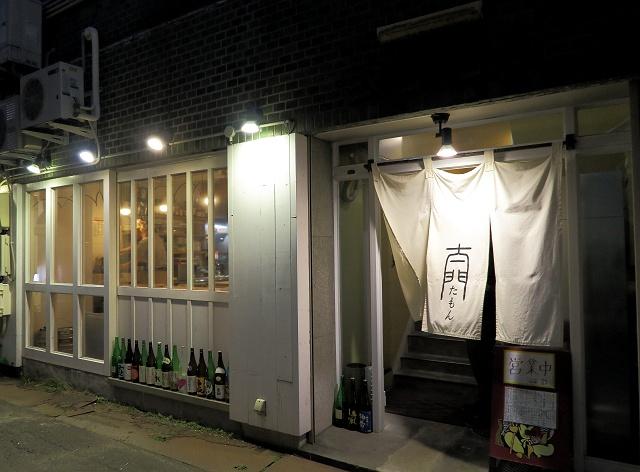 20160301-太門-017-S