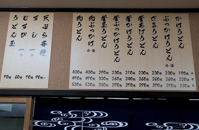 20160313-うつ海-007-S