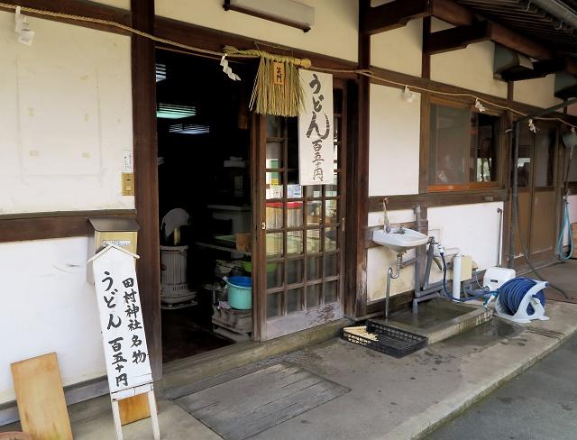 20160313-田村神社-004-S