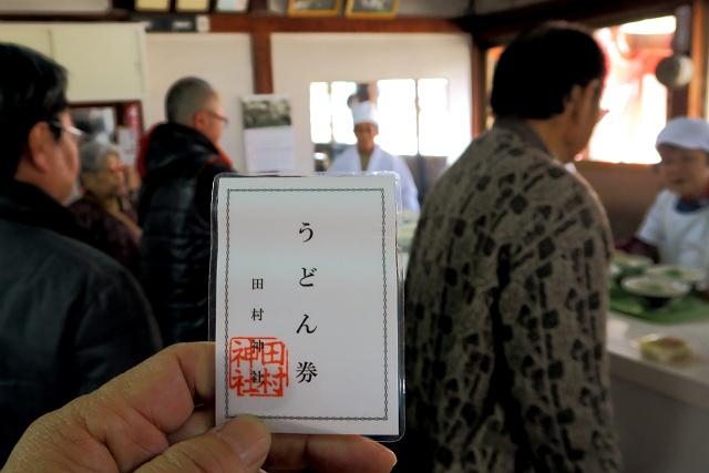 20160313-田村神社-009-S