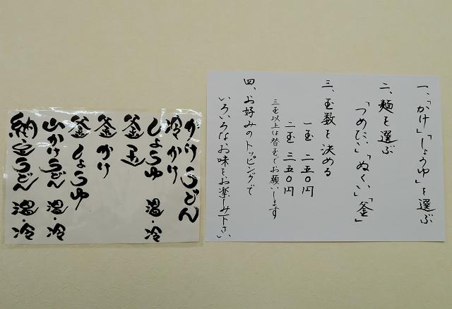 20160313-ひさ枝-007-S
