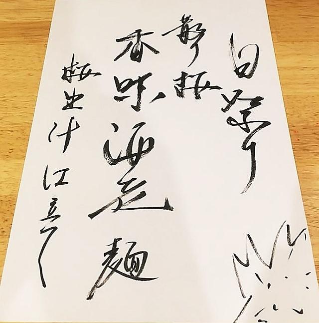 20160329-うどん讃く-9-001-S