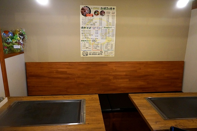 20160424-お好み焼きしんちゃん-005-S