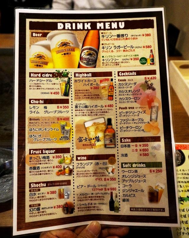 20160424-お好み焼きしんちゃん-015-S