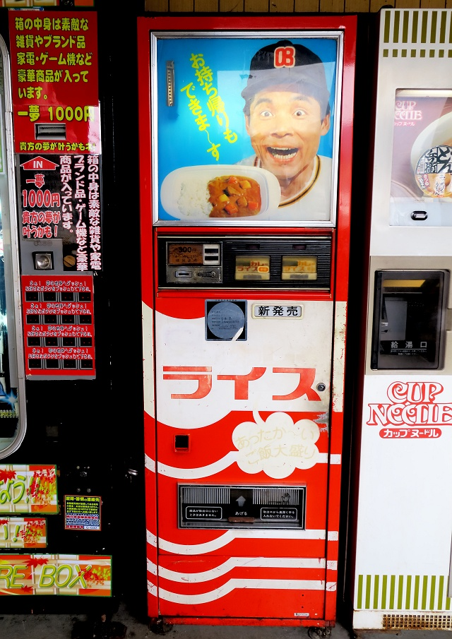 20160313-コインスナック御所-002-S