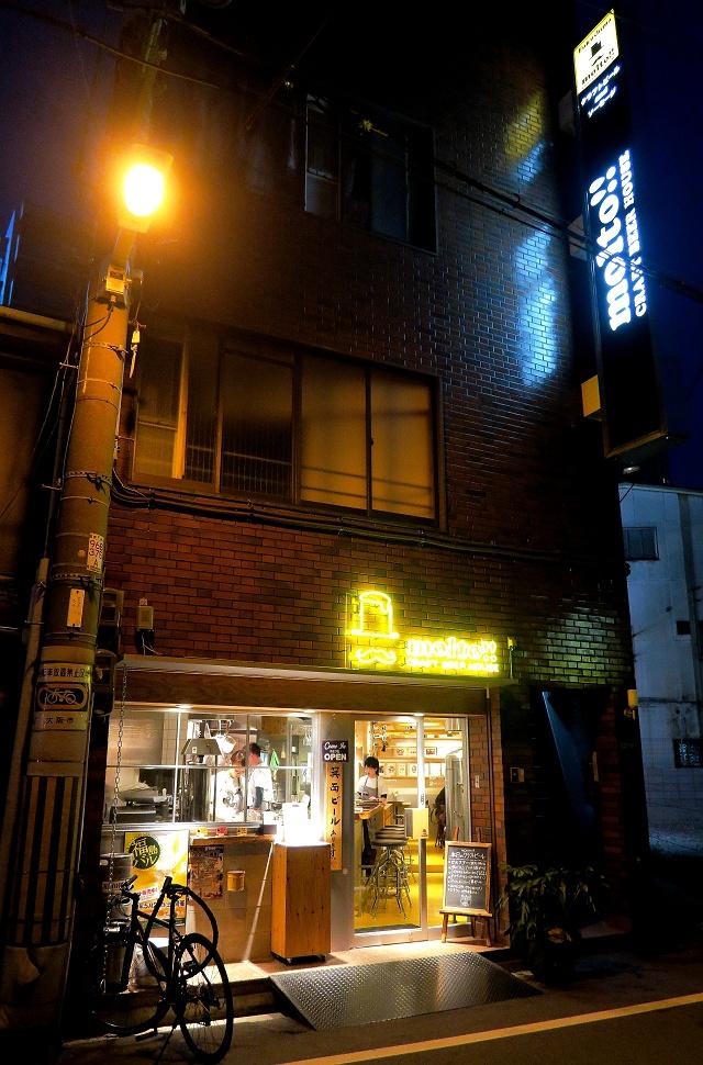 20160426-モルト福島-025-S