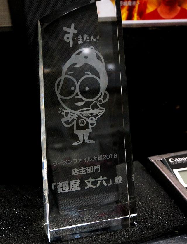 20160418-〇丈-004-S