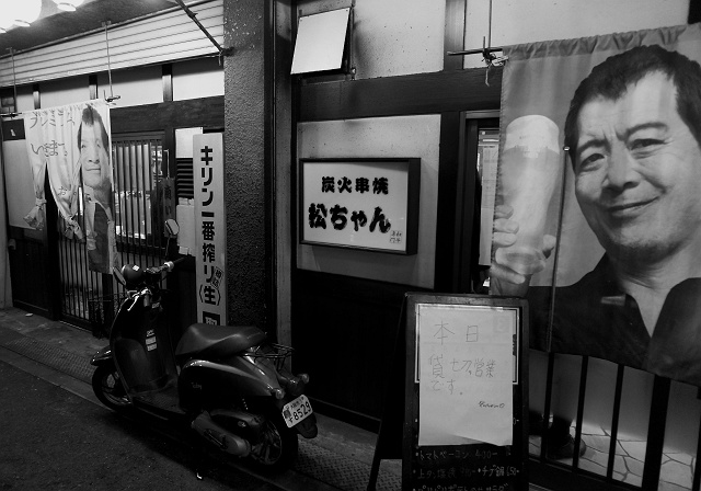 20160328-松ちゃん-001-S