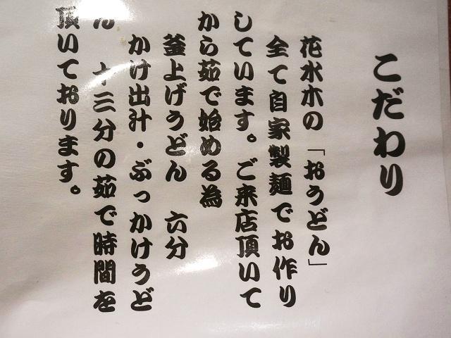 20160329-花水木-022-S