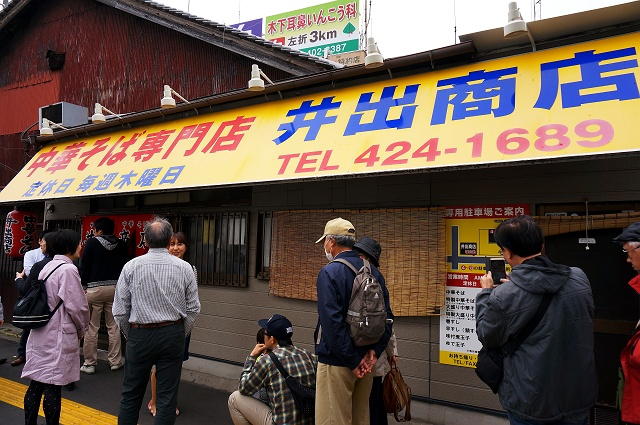 20160329-井手商店-004-S