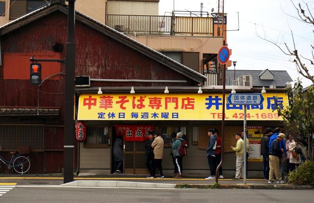 20160329-井手商店-009-S