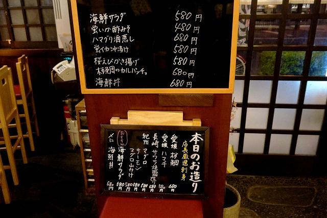 20160330-花鳥風月庵-006-S